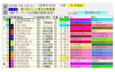 200501-青葉-1.jpg
