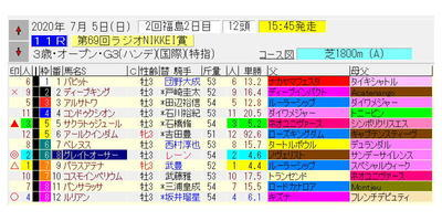 20200703-ラジオ1.jpg